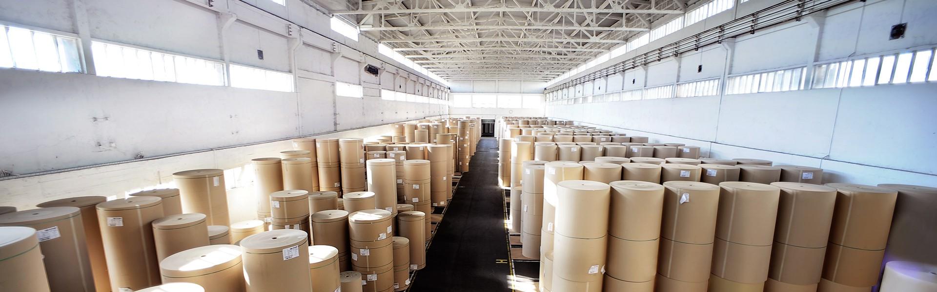 Belgrade Paper Factory